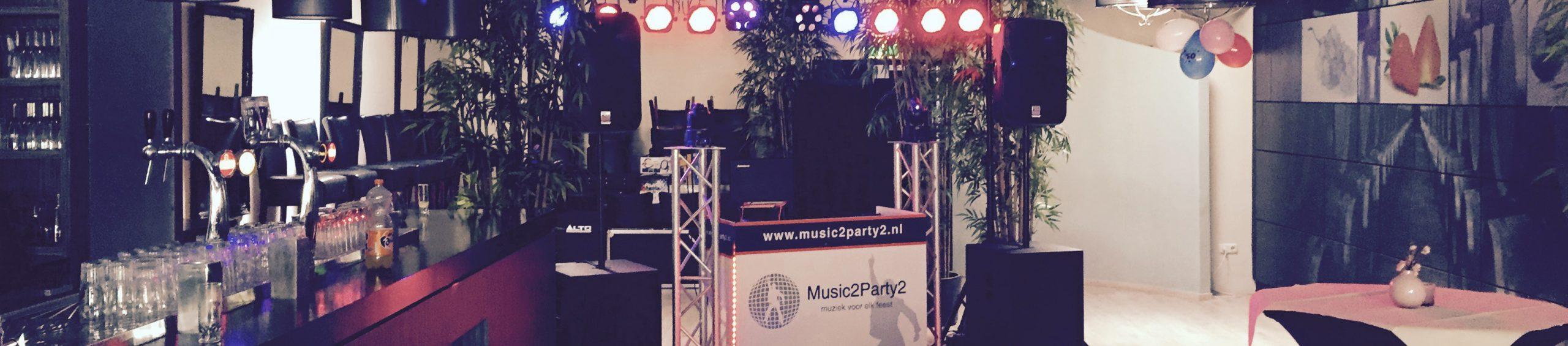 dj_inhuren_bedrijfsfeest